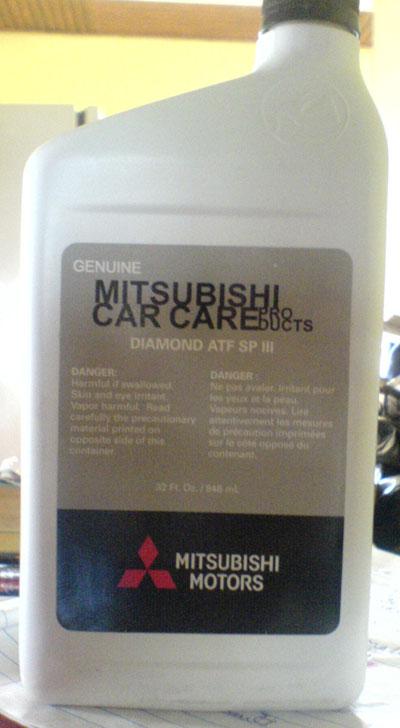 mitsubishi cvt tranny oil - Page 2- trinituner com