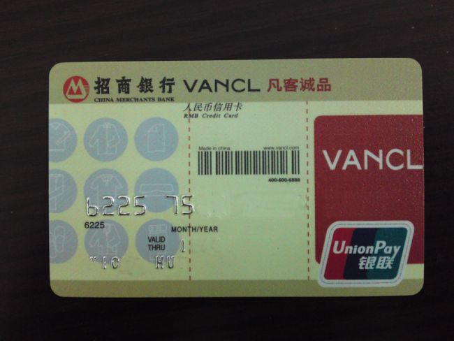 What 39 s the credit cards look like in your country for Honda credit card